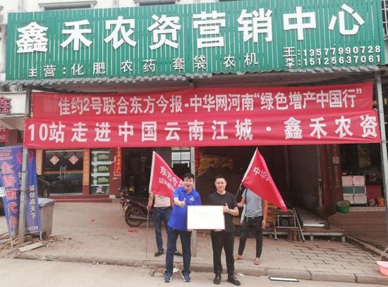 佳约2号增产药保叶增产 助推一城连三国江城曲水香蕉打成品牌