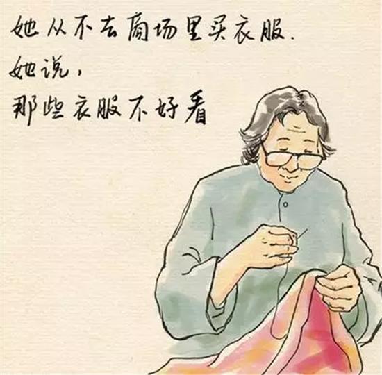 """感恩母爱 中国翰园碑林""""福""""、""""寿""""拓片为爱献礼"""