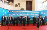 山西平顺第二届文化旅游宣传月启动 影星刘涛担任公益大使