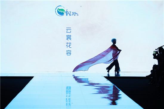 """""""豫见•云裳花容""""郭海燕染缬艺术发布会华丽""""绽放""""2019中原国际时装周"""