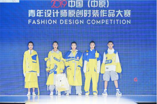 """""""原创的力量""""2019中国(中原)青年设计师原创时装作品大赛总决赛在郑顺利举办"""