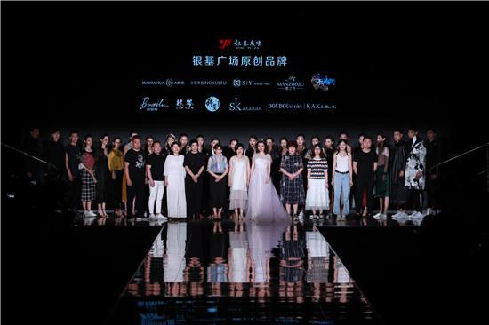 """YINJI PLAZA • 银基原创品牌FASHION SHOW 在2019中原国际时装周上演""""盛夏秀典"""""""