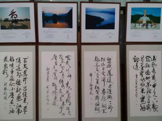 """戚建庄""""美丽河南""""摄影诗歌作品由北京大戚博物馆展览收藏"""