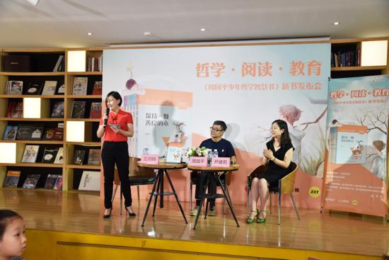 《周国平少年哲学智慧书》新书发布会在京举行
