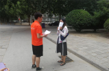 垃圾分类进绿城,华北水利水电大学志愿宣讲团在路上