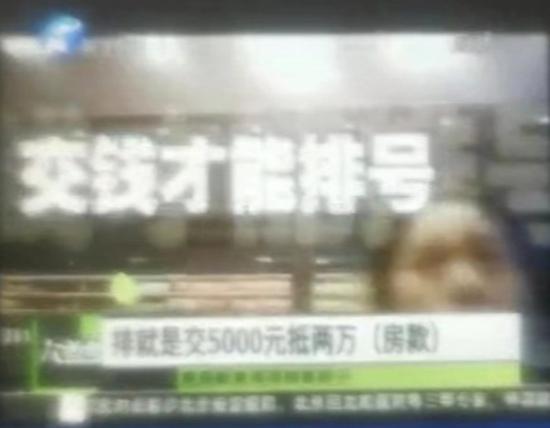 郑州美盛教育港湾未取得预售证违规排号数百人遭曝光