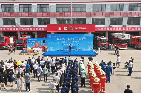 庆70华诞 迎民族盛会——新