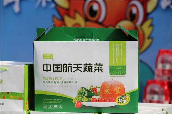 【益路华彩·清凉行动】中航汇购宜家:绿色生态蔬菜 助一线劳动者健康一夏