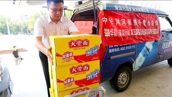 【益路华彩·清凉行动】白象食品酷暑夏日送清凉 热心公益不停歇