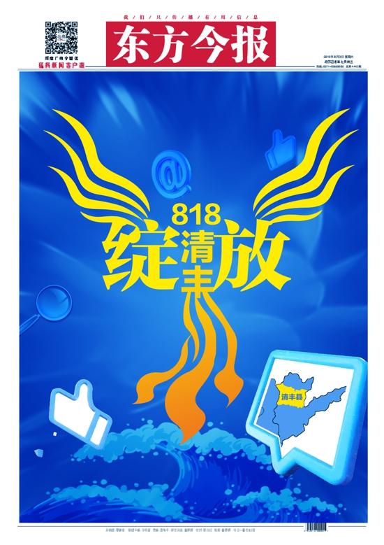 """中国极限运动迎来""""河南时刻"""" 8月18日清丰县要举办如此盛会"""