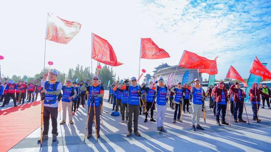 安盛保险2019首届国际企业明长城108公里徒步挑战赛正式开赛