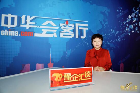 """【豫企汇谈·第2期】""""环保管家""""韩娜:东北""""女汉子""""的超强""""她力量"""""""