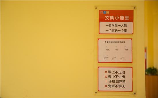 """大山外语:让孩子从""""学困生""""到爱上英语,见词能拼"""