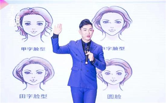 一场轰动郑州的成长论坛 让100+女人成为卓悦女性!