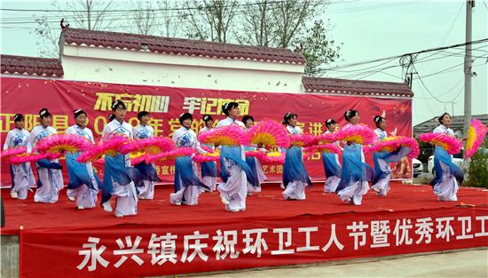驻马店市委宣传部一行深入永兴镇调研精神文明建设工作