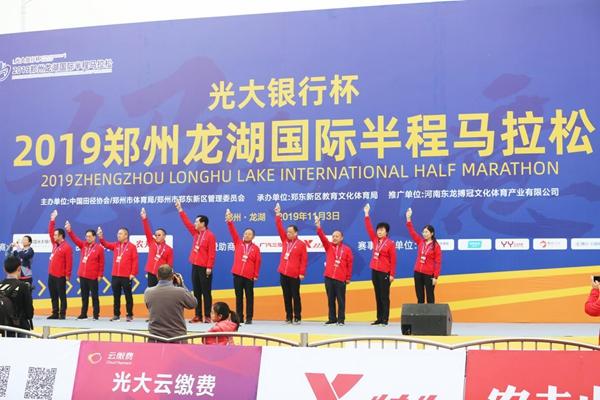 2019郑州龙湖国际半程马拉松11月3日万人开跑