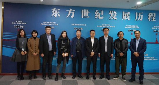 河南省新的阶层人士部分代表调研河南东方世纪交通科技股份有限公司