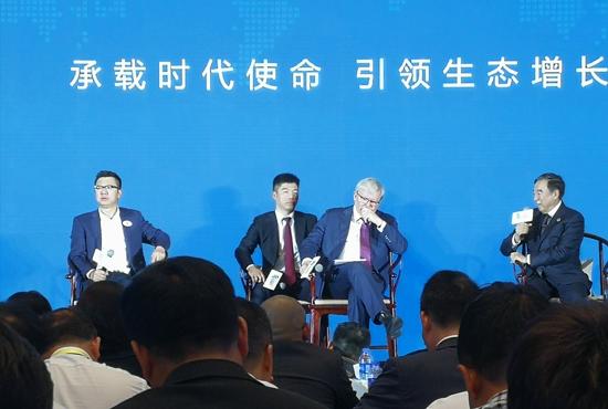 轻创业产业孵化平台创始人范书源出席全球企业家论坛