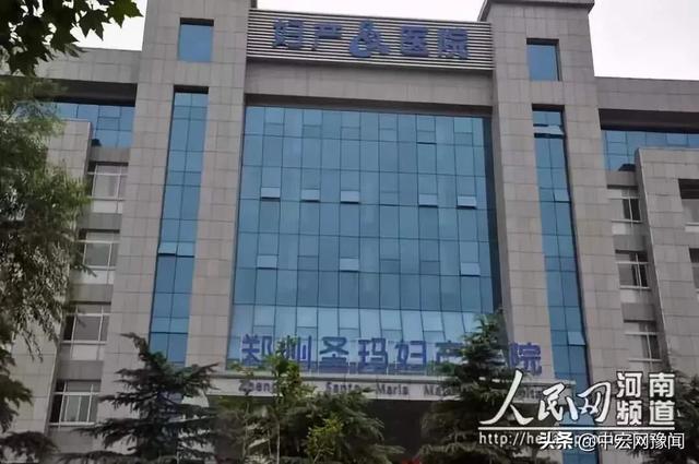 """官司缠身的郑州圣玛医院再被起诉:涉嫌""""一女两嫁"""""""