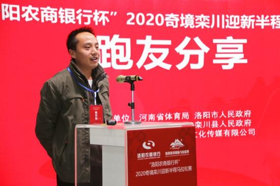 2020奇境栾川马拉松报名火热进行中,规模扩大至4000余人!