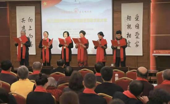 树良好家风 建文明乡风 新时代文明家庭建设经验交流大会在郑州召开
