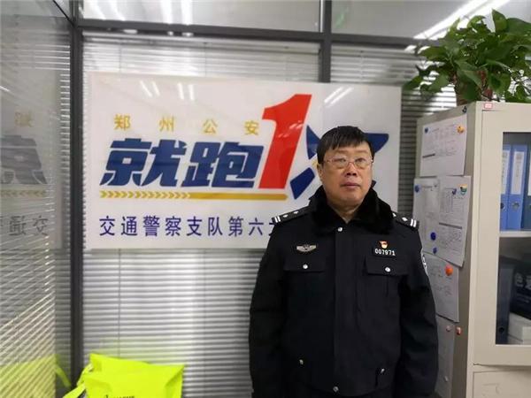 郑州市公安局交警支队六大队民警王保刚:有情有义 平凡中彰显可贵