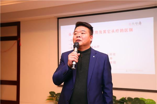 """千年瑶方""""头号汤""""项目发布会成功举办"""