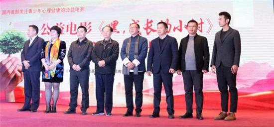 2019年中国智慧家庭教育第二届高峰论坛在郑州圆满举行