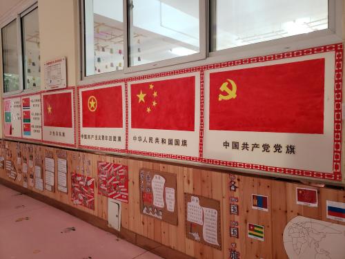 红心向党,倾情幼教——河南汝州西雅图幼儿园的红色教育纪实