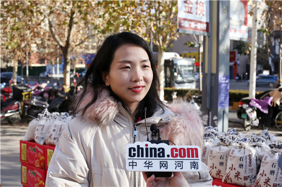 【益路华彩·暖冬行动】爱暖寒冬 中华网河南频道联合爱心企业慰问困难家庭