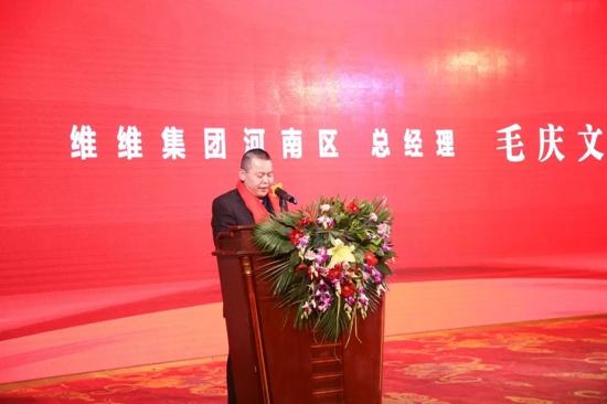 郑州市徐州商会 一届三次会员代表大会暨2020年新春团拜会在郑州隆重召开