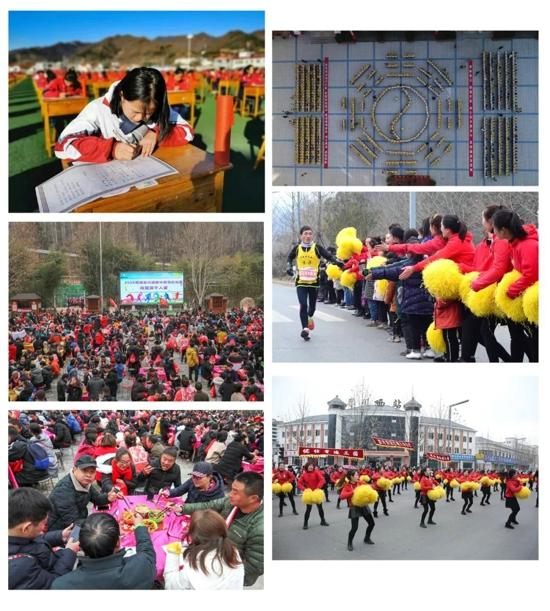 万众一心跑马迎新年 2020栾川马拉松激情开跑!