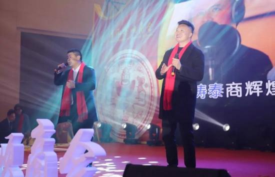 河南泰顺商会2019年年会暨迎新春联谊会圆满成功