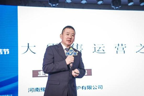 受邀参加央视年度论坛 豫之星坚定打造中国农资第一零售平台初心