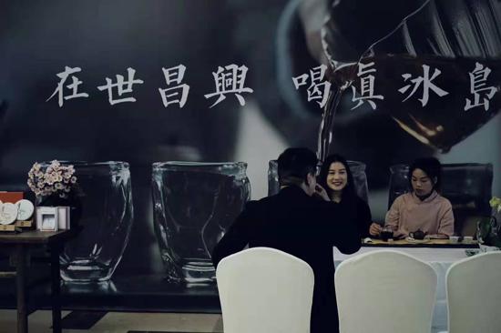 云南世昌兴茶叶与河南省服装行业协会携手实现衣与茶融合发展