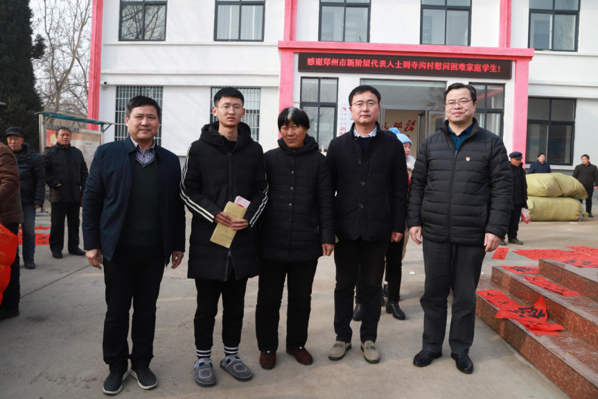小年送温暖 郑州市新的社会阶层人士代表帮扶困难家庭学生