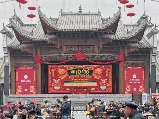 """""""建业大食堂·年味发布会""""暨""""河南省名优小吃授牌仪式""""圆满落幕"""