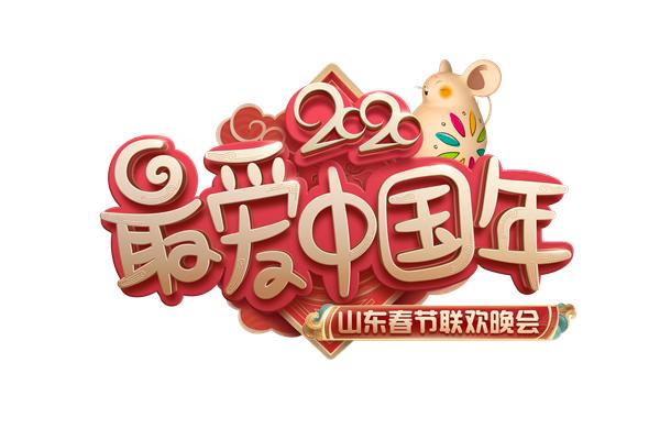 """可蓝山泉携手山东卫视,打造超级阵容的""""山东春晚"""""""