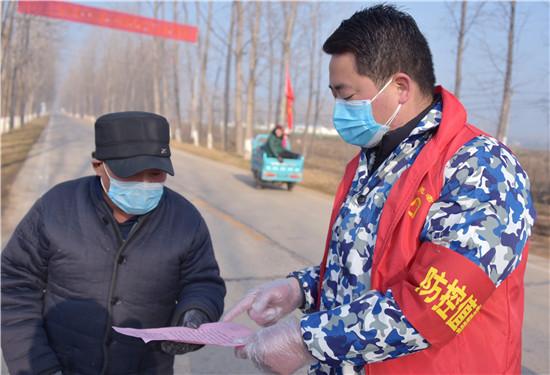 正阳县永兴镇:多措并举防控疫情传播