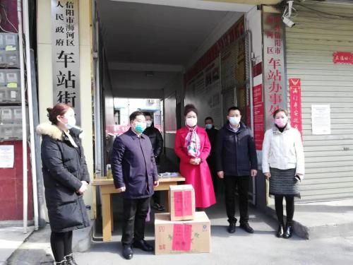 慈善送温暖 爱心献社会--省政协委员曾广霞热衷公益事业侧记