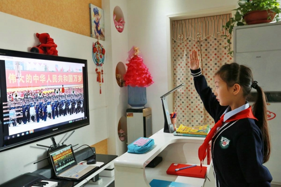 心中有英雄 行动做先锋!郑州市金水区文化绿城小学举行网上开学典礼暨开学第一课
