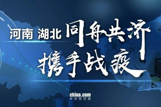 """【同心战""""疫"""" 豫""""新""""行动丨人物】新阶层人士吴猛:疫情之下创新报道 发挥优势增合力"""