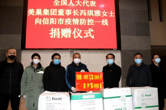 棋森集团全球多地筹措 捐赠百万医疗物资驰援抗击疫情一线