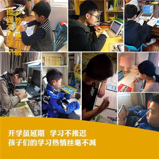 停课不停学 御夫子大语文向郑州市中小学生免费提供7344节线上网课!