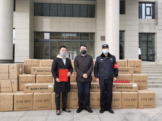 捐赠236万医疗物资 河南省医疗保健国际交流促进会心系抗疫一线