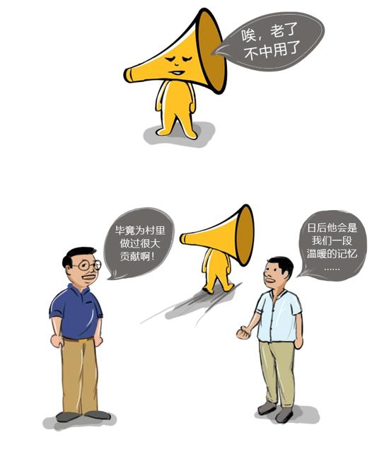 """《文旅中国》独家披露抗""""疫""""英雄""""大喇叭""""的成长故事"""