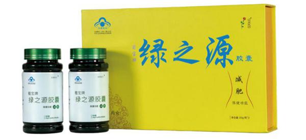 汉苑良方绿之源减肥胶囊:中药减肥大组方,给您带来不一样的减肥体验