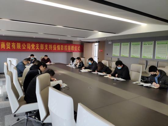 河南沈丘:掀起电子商务进农村工作春季攻势