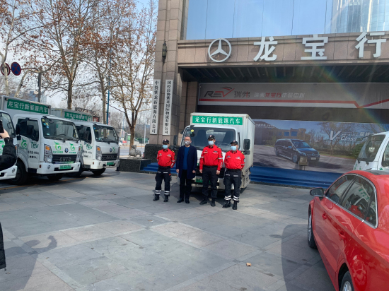 金水区政协委员杨子龙:共克时艰显作为 抗击疫情勇担当