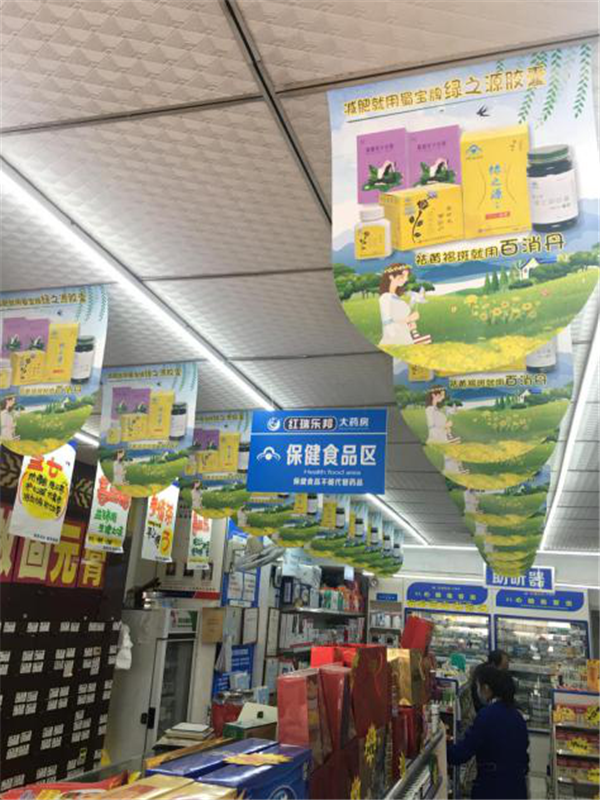 疫情当前,看河南汉方药业西南运营中心如何撬动减肥江湖